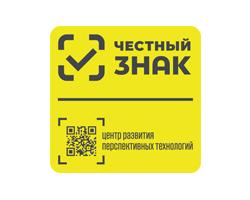 Маркировка-2019: вебинар ЦРПТ по пилотному проекту маркировки табака
