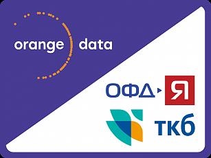 Интернет-эквайринг от Транскапиталбанка совместно с Orange Data и ОФД-Я