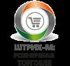 Изображение - Программа автоматизации торговли rozn_torgovlya
