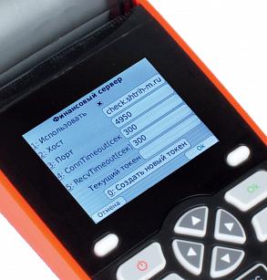 Портал Облачная касса сообщает о реализации возможности загрузки справочника товаров в Штрих-МПЕЙ-Ф из личного кабинета владельца ККТ.