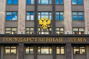 Госдума утвердила закон о внесении изменений в новый порядок применения ККТ