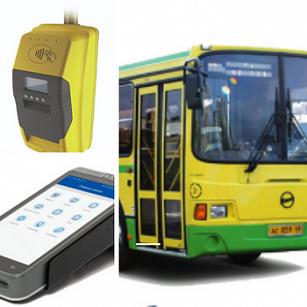 Кассы для автобуса от «ШТРИХ-М»