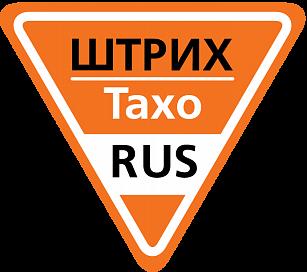 Департамент систем автоматизации транспорта отчитался за 2017 год