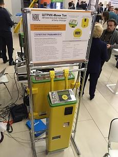 """""""ШТРИХ-М"""" представил свои разработки на форуме «Инновационные платежные решения для транспорта 2019»"""