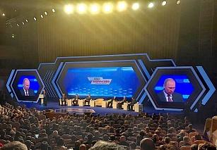 «ШТРИХ-М» на Всероссийском форуме «Деловой России»